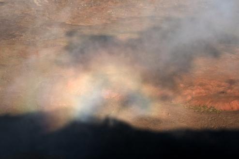 Brocken Spectre. Haleakala, Maui, Hawaii. Photo by Alina Oswald.